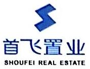 北京地界投资集团有限公司