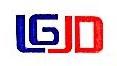 公司名义注册国外商标