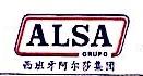 天津代理国际商标