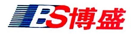 朝阳鸿盛汽车销售服务有限公司