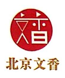 北京点睛致远投资中心(有限合伙)