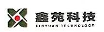 北京鑫苑鑫都汇电子商务有限公司