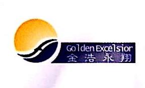 北京市科实五金有限责任公司