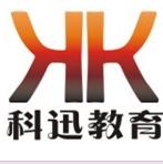中煤电投资有限公司