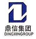 蚌埠市信达电力工程有限公司