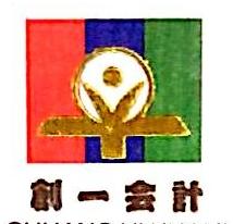 苏州太仓市记帐代理