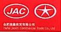 利辛县特力捷汽车零部件制造有限公司