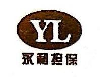 蚌埠市永利中小企业融资担保有限公司