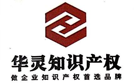 西安版权代理公司