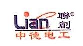 利辛县九洲电器厂