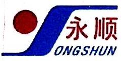 全椒县永顺动力凸轮有限公司