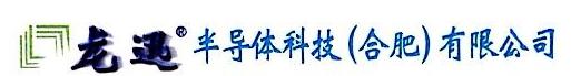 合肥赛富合元创业投资中心(有限合伙)