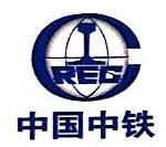 中铁投资集团有限公司