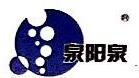抚松县运输公司