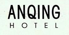 安庆大酒店有限责任公司