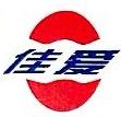 蚌埠市佳爱电子有限公司