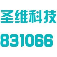 辽宁圣维机电科技股份有限公司