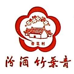 黄山徽庆商贸有限公司