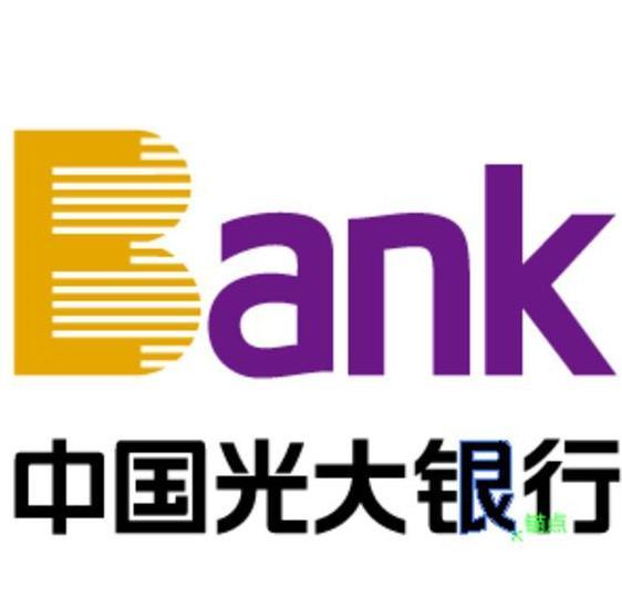 黑龙江省煤炭运销公司鞍山分公司