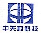 北京中关村通信网络发展有限责任公司