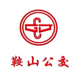 鞍山市旅游服务公司