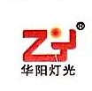 广州申请韩国商标