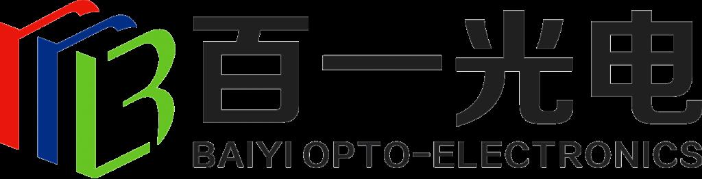 深圳注册国际商标流程