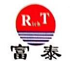 北京富泰革基布股份有限公司