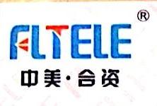 美国公司办理深圳