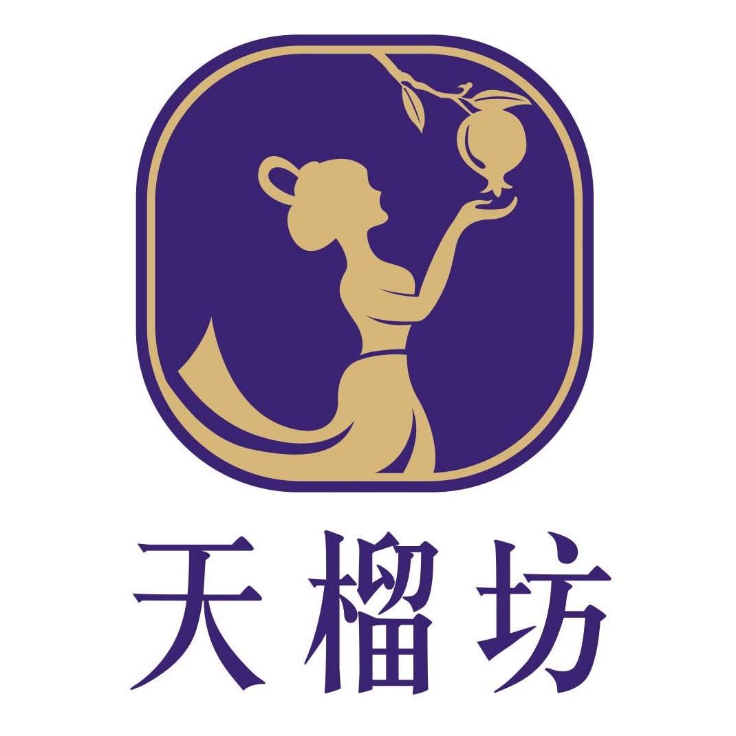 蚌埠禹涂贸易有限公司