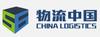 北京数据在线国际供应链管理股份有限公司