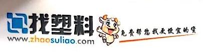 代理杭州找公司注册公司