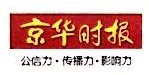 《京华时报》社
