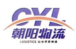 蚌埠联合物流有限公司