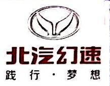 蚌埠市涌润汽车销售服务有限公司