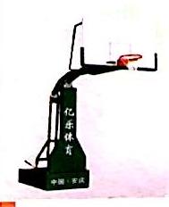 安徽亿乐体育器材制造有限公司