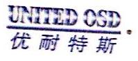 北京绿色动力环保有限公司
