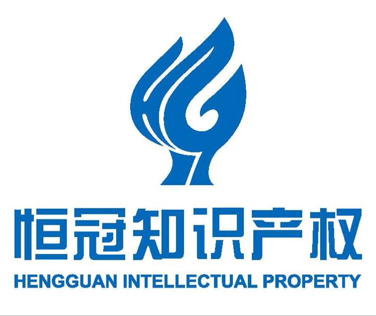 知识产权专利申请