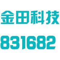 公司注册号查询网站