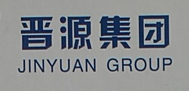 安徽晋源仪表成套贸易有限公司