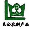 安庆市良公农副产品有限公司