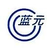 北京市蓝元高科技有限责任公司