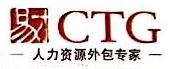 北京易才宏业管理顾问有限公司