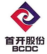 北京首开亿信置业股份有限公司