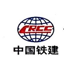 中铁十六局集团有限公司
