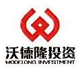 隆和投资控股有限公司
