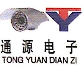 安庆市通源电子器材有限公司