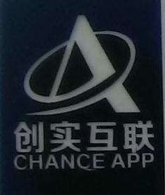 注册APP开发