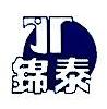 安徽省锦泰焊材有限公司