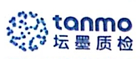 北京成立英国分公司
